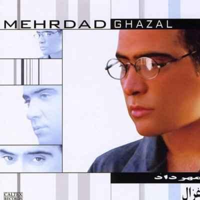 Mehrdad Asemani Ghazal - دانلود آهنگ مهرداد آسمانی به نام بابا کرم