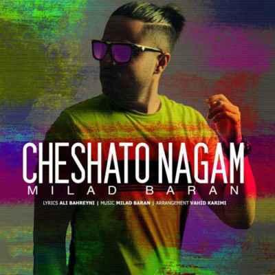 Milad Baran Cheshato Nagam - دانلود آهنگ میلاد باران به نام چشاتو نگم