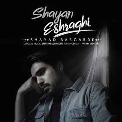 Shayan Eshraghi Shayad Bargarde - دانلود آهنگ شایان اشراقی به نام شاید برگرده