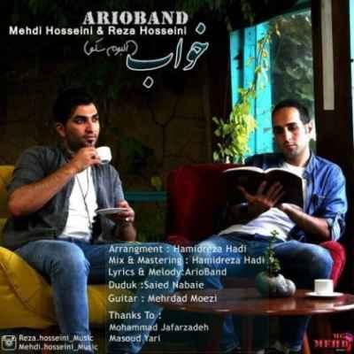 ario band khab - دانلود آهنگ آریو باند به نام خواب