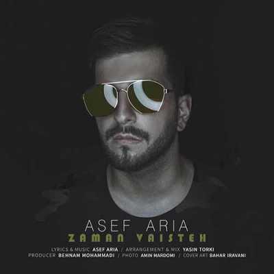 Asef Aria Zaman Vaisteh - دانلود آهنگ آصف آریا به نام زمان وایسته