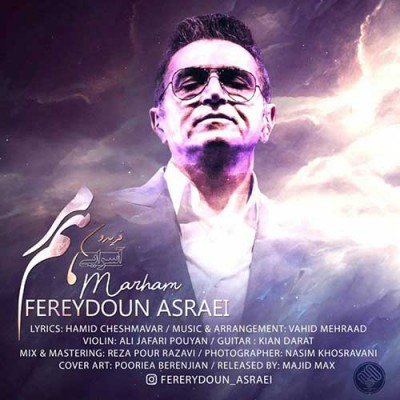 Fereydoun Asraei Marham 1 - دانلود آهنگ فریدون آسرایی به نام مرهم