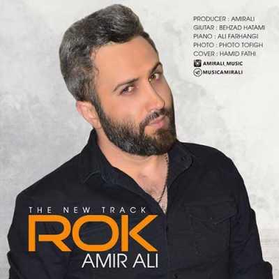 Amir Ali Rok - دانلود آهنگ امیرعلی به نام رک