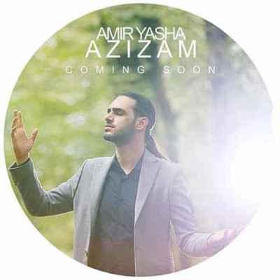 Amir Yasha – Azizam - دانلود آهنگ امیر یاشا به نام عزیزم