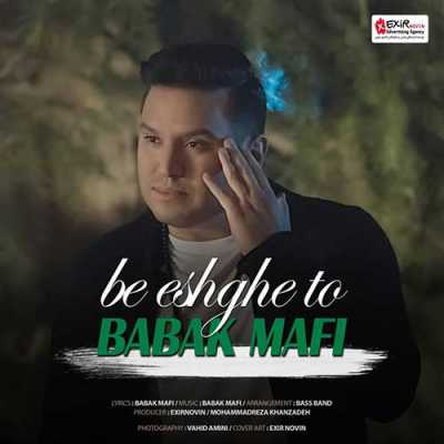 Babak Mafi Be Eshghe To - دانلود آهنگ بابک مافی به نام به عشق تو