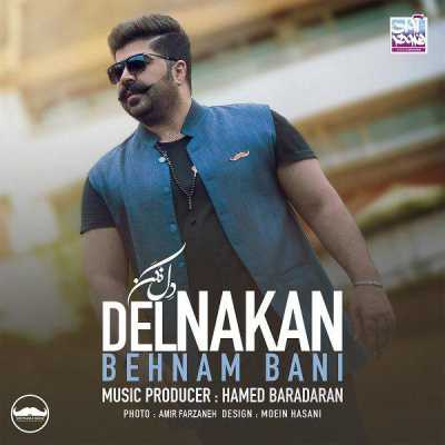 Behnam Bani – Del Nakan  - دانلود آهنگ بهنام بانی به نام دل نکن