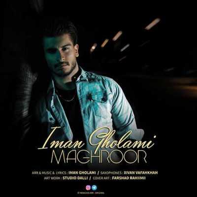 Iman Gholami Maghroor - دانلود آهنگ ایمان غلامی به نام مغرور