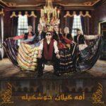 Masoud Darvish Ameh Gilan Khoshkileh 150x150 - دانلود آهنگ مسعود درویش به نام امه گیلان خوشکیله