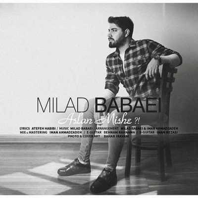Milad Babaei Aslan Mishe - دانلود آهنگ میلاد بابایی به نام اصلا میشه