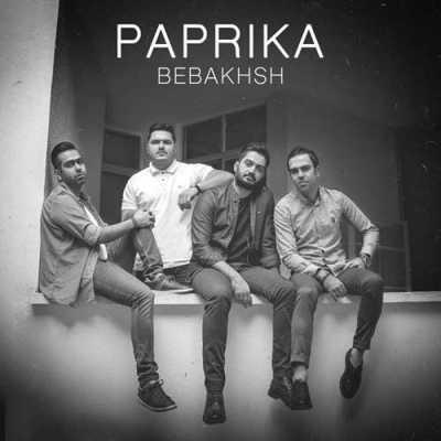 Paprika Bebakhsh - دانلود آهنگ پاپریکا به نام ببخش
