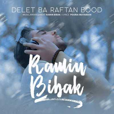 Ramin Bibak Delet Ba Raftan Bood - دانلود آهنگ رامین بی باک به نام دلت با رفتن بود