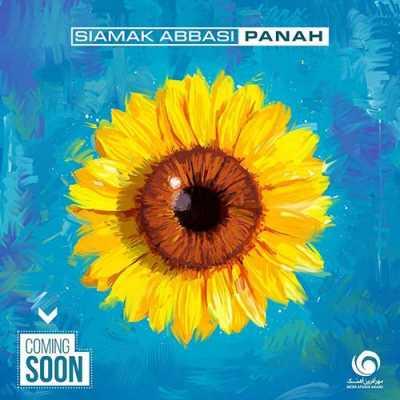 Siamak Abbasi Panah - دانلود آهنگ سیامک عباسی به نام پناه
