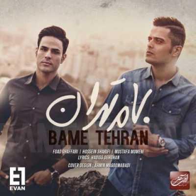 evan band bame tehran - دانلود آهنگ ایوان بند به نام بام تهران
