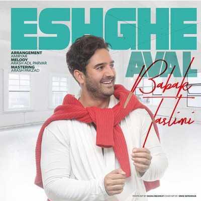 Babak Taslimi Eshghe Aval - دانلود آهنگ بابک تسلیمی به نام عشق اول