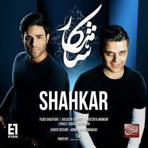 Evan Band – Shahkar 300x300 - دانلود آهنگ ایوان بند به نام شاهکار