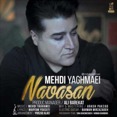Mehdi Yaghmaei Navasan - دانلود آهنگ مهدی یغمایی به نام نوسان