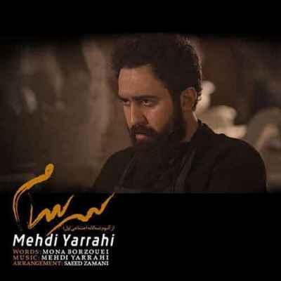 Mehdi Yarrahi – Sarsam - دانلود آهنگ مهدی یراحی به نام سرسام
