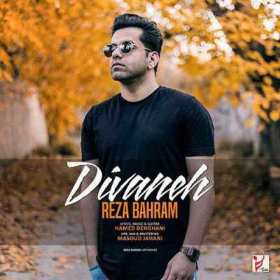 Reza Bahram Divaneh - دانلود آهنگ رضا بهرام به نام دیوانه