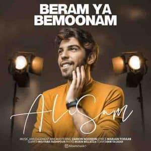 Ali Sam – Beram Ya Bemonam 300x300 - دانلود آهنگ علی سام به نام برم یا بمونم