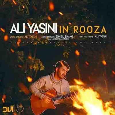 Ali Yasini – In Rooza 1 - دانلود آهنگ علی یاسینی به نام این روزا