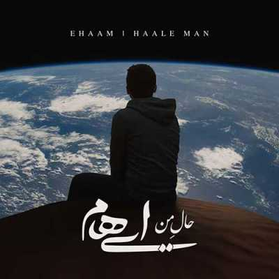 Ehaam Haale Man - دانلود آهنگ گروه ایهام به نام حال من