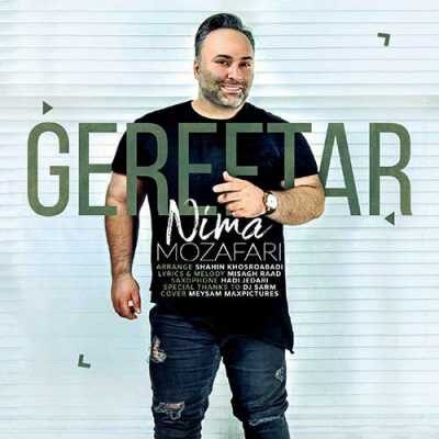 Nima Mozafari Gereftar 400x400 - دانلود آهنگ بابک مافی به نام شاید اونم