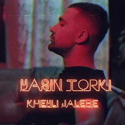 Yasin Torki Kheili Jalebe - دانلود آهنگ یاسین ترکی به نام خیلی جالبه
