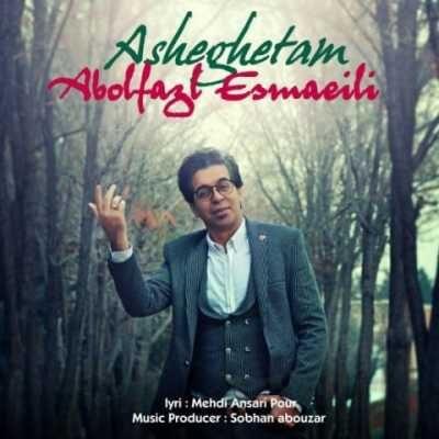 abolfazl esmaeili asheghetam 400x400 - دانلود آهنگ یوسف بهراد به نام جاذبه