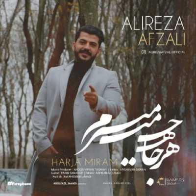 alireza afzali harja miram - دانلود آهنگ علیرضا افضلی به نام هرجا میرم