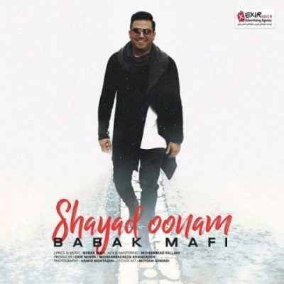 babak mafi shayad oonam - دانلود آهنگ بابک مافی به نام شاید اونم