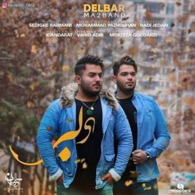ma2 band delbar 2018 12 24 16 37 33 - دانلود آهنگ مادو بند به نام دلبر