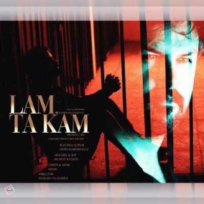 soheil rahmani lam ta kam 400x400 - دانلود آهنگ سهیل رحمانی به نام لام تا کام