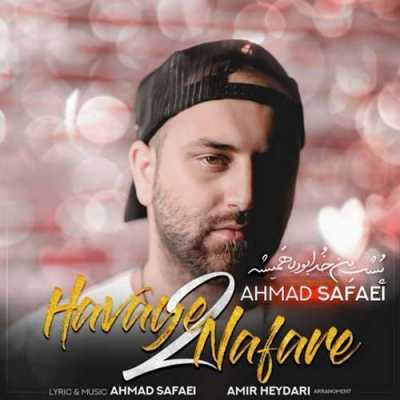 Ahmad Safaei Havaye 2 Nafare - دانلود آهنگ احمد صفایی به نام هوای دو نفره