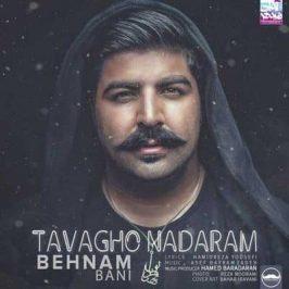 Behnam Bani Tavagho Nadaram 266x266 - دانلود آهنگ مجید ماندگاری به نام از من که گذشت
