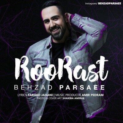 Behzad Parsaei – Rorast 400x400 - دانلود آهنگ مجید اصلاحی به نام کوکو