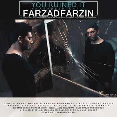 Farzad Farzin Kharabesh Kardi - دانلود آهنگ فرزاد فرزین به نام خرابش کردی