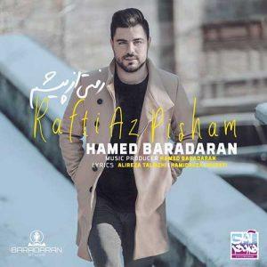 Hamed Baradaran Rafti Az Pisham 300x300 - دانلود آهنگ حامد برادران به نام رفتی از پیشم