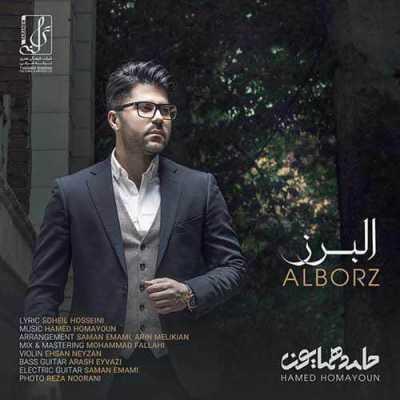 Hamed Homayoun – Azborz - دانلود آهنگ حامد همایون به نام البرز