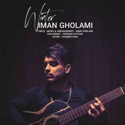 Iman Gholami Zemestoon - دانلود آهنگ ایمان غلامی به نام زمستون