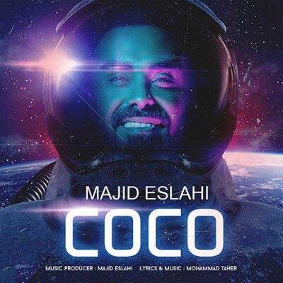 Majid Eslahi Coco 400x400 - دانلود آهنگ امیر رشوند به نام منو ول نکن