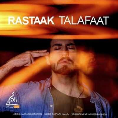Rastaak Talafaat 400x400 - دانلود آهنگ فرزاد پور جاسم به نام میدونم برمیگردی