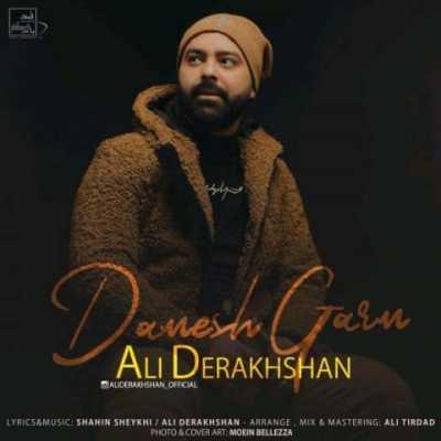 ali derakhshan damesh garm - دانلود آهنگ علی درخشان به نام دمش گرم