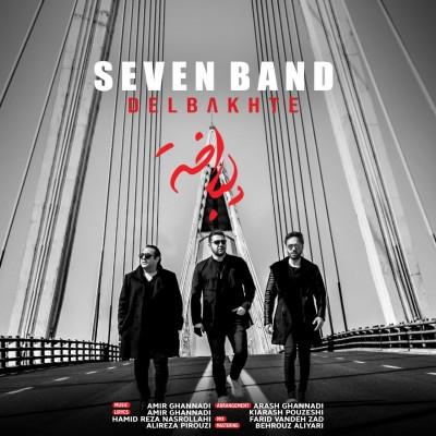 7 band del bakhteh - دانلود آهنگ ۷ باند به نام دل باخته