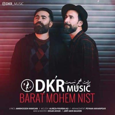 Dkr Barat Mohem Nist - دانلود آهنگ دکر به نام برات مهم نیست