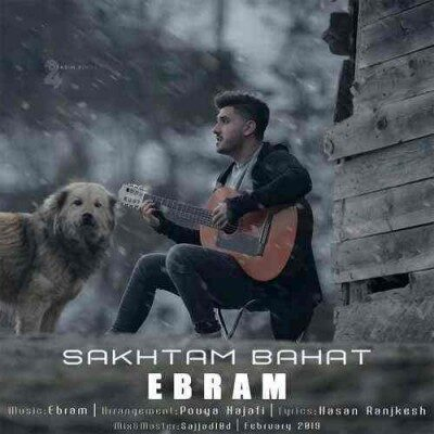 Ebram – Sakhtam Bahat 400x400 - دانلود آهنگ محمد شجاع به نام دلبر منی