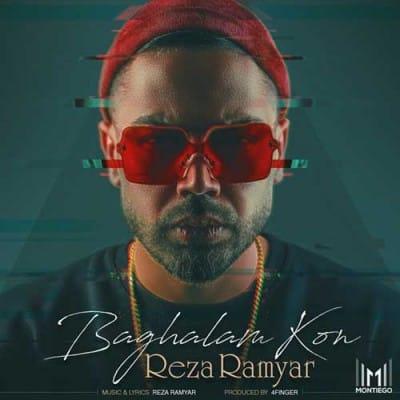 Reza Ramyar Baghalam Kon - دانلود آهنگ رضا رامیار به نام بغلم کن