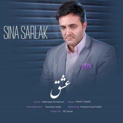 Sina Sarlak – Eshgh 400x400 - دانلود آهنگ میثم ابراهیمی به نام جان جان