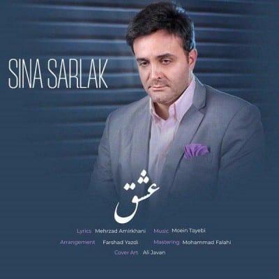 Sina Sarlak – Eshgh - دانلود آهنگ سینا سرلک به نام عشق