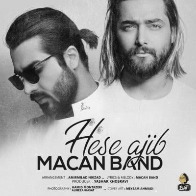 macan band hese - دانلود آهنگ ماکان بند به نام حسه عجیب
