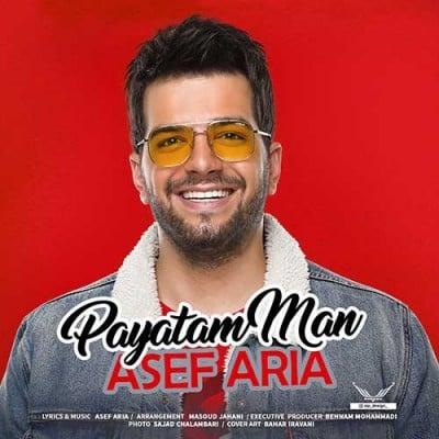 Asef Aria Payatam Man - دانلود آهنگ آصف آریا به نام پایتم من